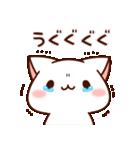 だいすきネコちゃん6(個別スタンプ:37)