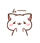 だいすきネコちゃん6(個別スタンプ:39)