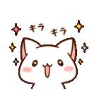 だいすきネコちゃん6(個別スタンプ:40)