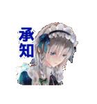 東方ProjectCDジャケットスタンプ(個別スタンプ:34)