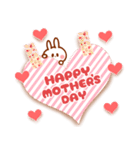母の日*付箋スタンプ【お母さん&ママ】へ(個別スタンプ:07)