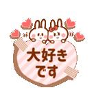 母の日*付箋スタンプ【お母さん&ママ】へ(個別スタンプ:13)