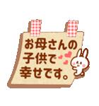 母の日*付箋スタンプ【お母さん&ママ】へ(個別スタンプ:14)