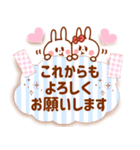 母の日*付箋スタンプ【お母さん&ママ】へ(個別スタンプ:16)