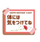 母の日*付箋スタンプ【お母さん&ママ】へ(個別スタンプ:18)