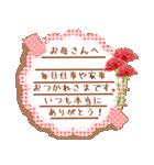 母の日*付箋スタンプ【お母さん&ママ】へ(個別スタンプ:21)