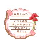 母の日*付箋スタンプ【お母さん&ママ】へ(個別スタンプ:22)