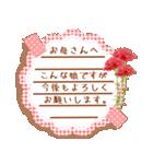 母の日*付箋スタンプ【お母さん&ママ】へ(個別スタンプ:23)