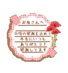 母の日*付箋スタンプ【お母さん&ママ】へ(個別スタンプ:24)
