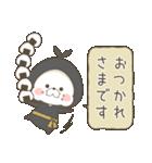 おにぎり食べ隊△(個別スタンプ:02)