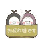 おにぎり食べ隊△(個別スタンプ:03)