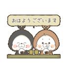 おにぎり食べ隊△(個別スタンプ:05)
