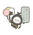 おにぎり食べ隊△(個別スタンプ:08)