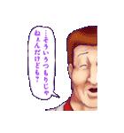 スナックバス江(フォビドゥン澁川)(個別スタンプ:03)