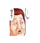 スナックバス江(フォビドゥン澁川)(個別スタンプ:32)