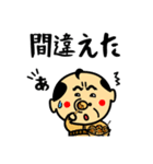 関西のおじたん4日目