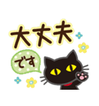 黒ねこ× 丁寧なあいさつ(個別スタンプ:04)
