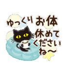 黒ねこ× 丁寧なあいさつ(個別スタンプ:07)