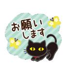 黒ねこ× 丁寧なあいさつ(個別スタンプ:15)