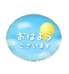 水彩えほん【風船編】(個別スタンプ:01)