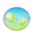水彩えほん【風船編】