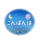水彩えほん【風船編】(個別スタンプ:03)