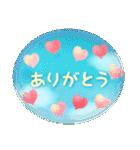 水彩えほん【風船編】(個別スタンプ:05)
