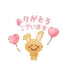 水彩えほん【風船編】(個別スタンプ:06)