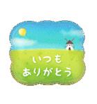 水彩えほん【風船編】(個別スタンプ:07)