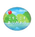 水彩えほん【風船編】(個別スタンプ:08)