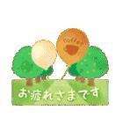 水彩えほん【風船編】(個別スタンプ:14)