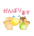 水彩えほん【風船編】(個別スタンプ:15)