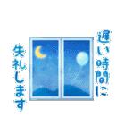 水彩えほん【風船編】(個別スタンプ:18)
