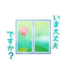 水彩えほん【風船編】(個別スタンプ:19)