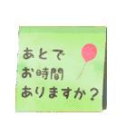 水彩えほん【風船編】(個別スタンプ:20)