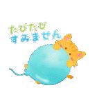 水彩えほん【風船編】(個別スタンプ:21)