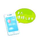 水彩えほん【風船編】(個別スタンプ:22)