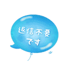 水彩えほん【風船編】(個別スタンプ:23)