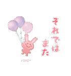 水彩えほん【風船編】(個別スタンプ:24)