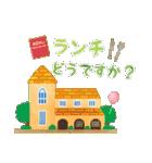 水彩えほん【風船編】(個別スタンプ:25)