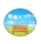 水彩えほん【風船編】(個別スタンプ:26)