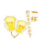 水彩えほん【風船編】(個別スタンプ:27)