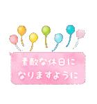 水彩えほん【風船編】(個別スタンプ:37)