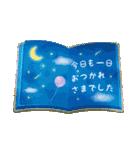 水彩えほん【風船編】(個別スタンプ:38)