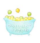 水彩えほん【風船編】(個別スタンプ:39)