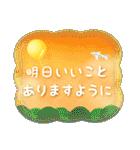 水彩えほん【風船編】(個別スタンプ:40)
