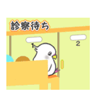 Snowちゃん病院へ行く3(個別スタンプ:02)