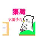 Snowちゃん病院へ行く3(個別スタンプ:04)