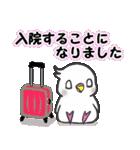 Snowちゃん病院へ行く3(個別スタンプ:05)
