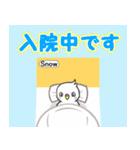 Snowちゃん病院へ行く3(個別スタンプ:06)